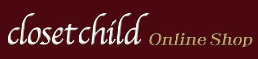 closet child|クロチャ