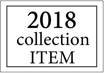 2018collection