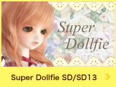 sperdolfie☆SD/SD13