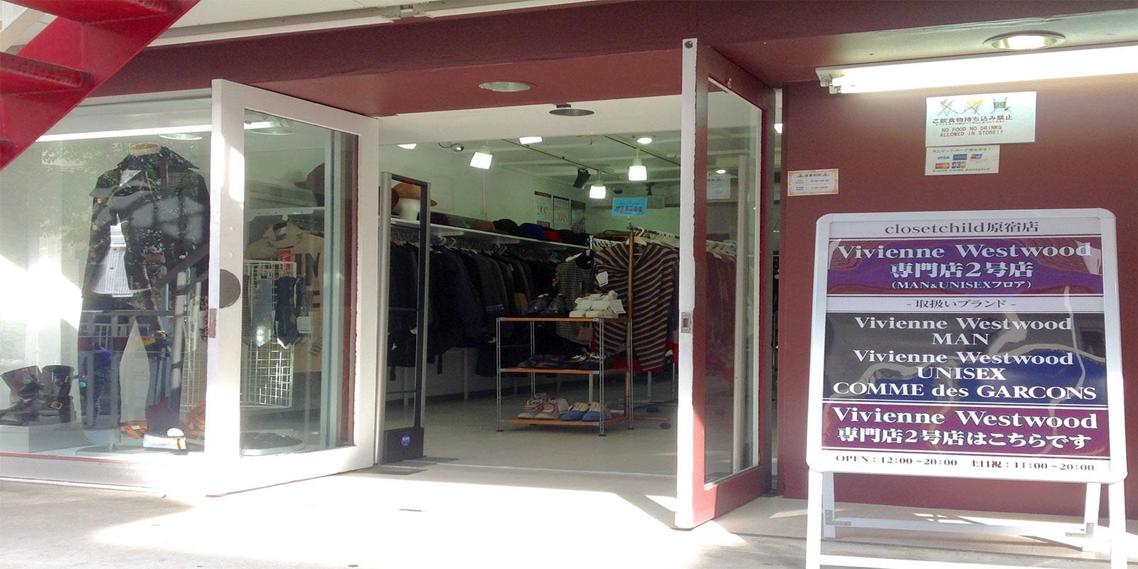 closetchild店