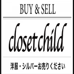 mens closetchild