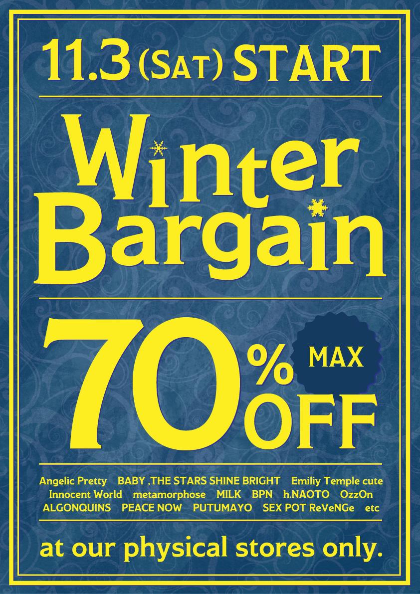 Winter Bargain MAX70%OFF!